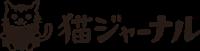 nekojournal_logo200x51