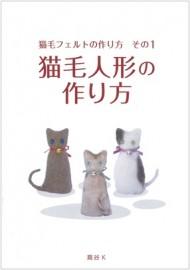 P31_book