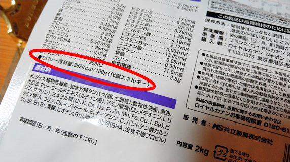 山本先生2_572×320囲みあり