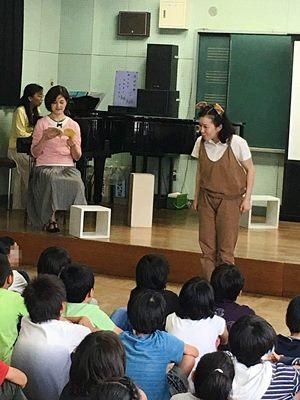 衣笠小学校「ぼくの声きこえる?」b_300×400