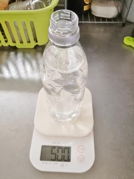 ペットボトル500mm