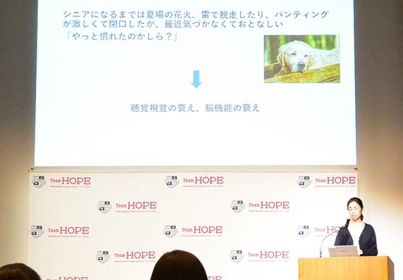 eamHOPE「シニアペットの健康を考える」セミナー登壇の尾形庭子先生