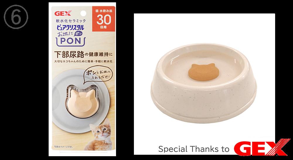 ピュアクリスタルお皿にPON猫用